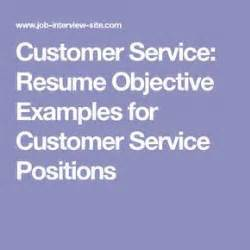 Resume with summary statement sample